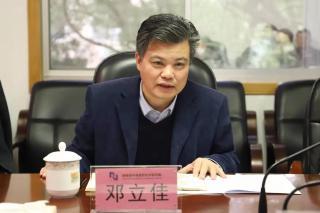 省廳黨組書記、廳長鄧立佳對我院下一步發展提出明确要求和希望